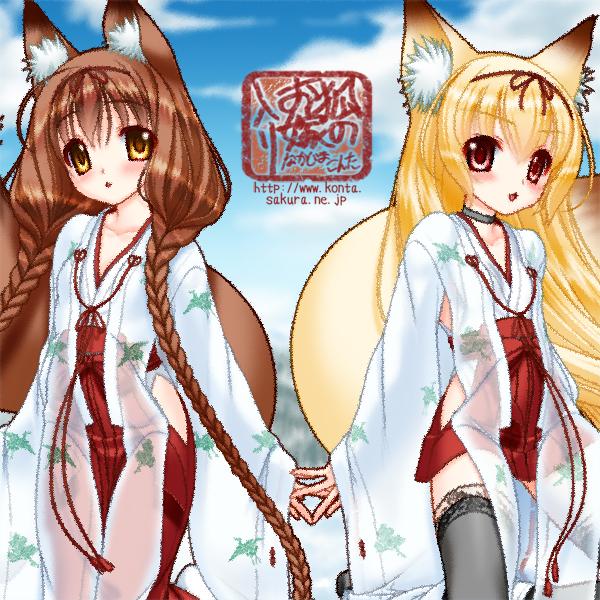 top-16-Yukina-Yukino-A.jpg